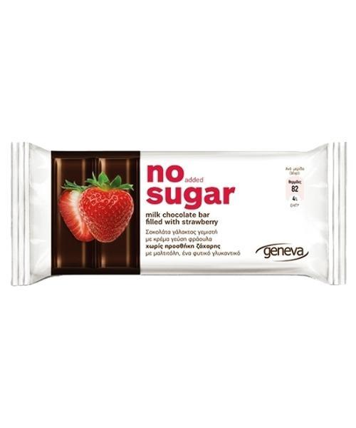 جينيفا، شوكولاتة بدون سكّر مضاف - فراولة 32غ