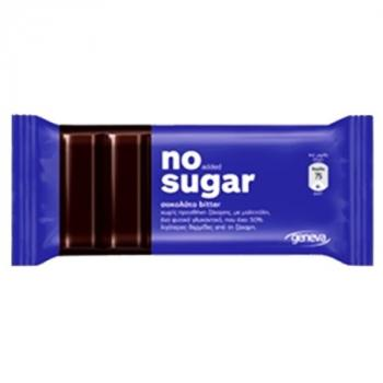 جينيفا، شوكولاتة بدون سكّر مضاف - داكنة 32غ