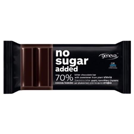 جينيفا، شوكولاتة بدون سكّر مضاف - داكنة مرّة 32غ