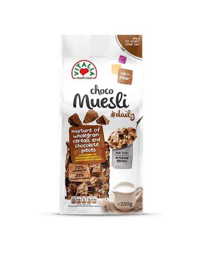 فيتاليا، موسلي الشوكولاتة 250غ