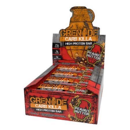 جرينيد، بروتين بار جنون الفستق 60غ - 12 قطعة