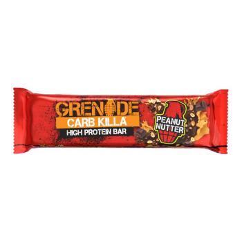 جرينيد، بروتين بار جنون الفستق 60غ