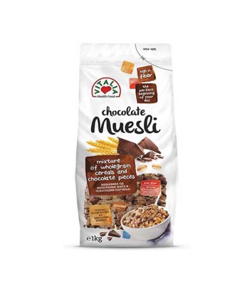 فيتاليا، موسلي الشوكولاتة  1كغ