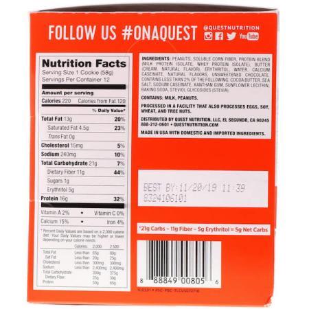 كويست نيوترشن، بسكويت عالي البروتين بطعم زبدة الفستق مع الشوكولاتة 59غ