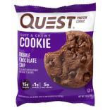 كويست نيوترشن، بسكويت عالي البروتين مع دبل شوكولاتة 59غ