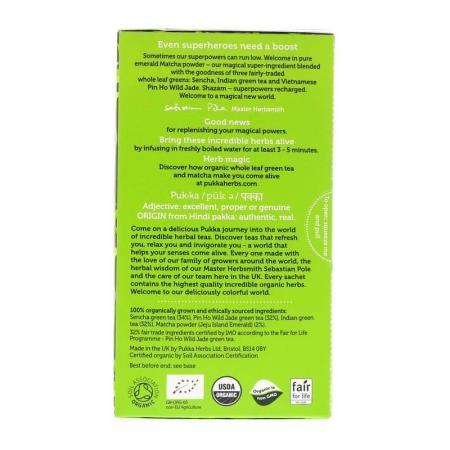 بوكا هيربز، شاي أخضر عضوي مع الماتشا، 20 كيس 30غ