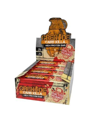 جرينيد، بروتين بار شوكولاتة بيضاء مع فستق مالح 60غ - 12 قطعة