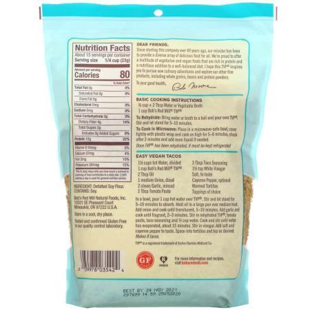 ريد مل، بروتين نباتي مفروم 340غ